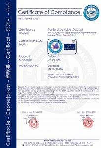 Ball valve CE